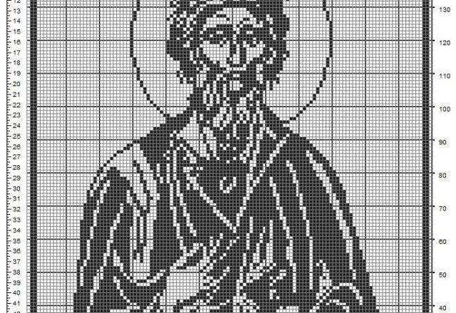 Andrew the Apostle Saint Andrew free crochet filet pattern